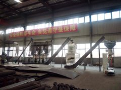 2-3 ton animal feed complete pellet production line