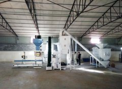 Running plant of 2 tons/h in India